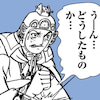 ノルマンディー、募集馬検討【貳】の画像