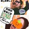 やっとカラオケに行けた✨茨城コンパニオンスタッフブログの画像