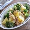 レンジで作れる簡単副菜。ごろっと野菜のツナマスタード和えの画像
