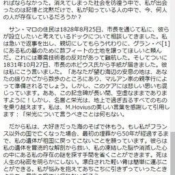 画像 三日坊主にならぬ方法♡D.H.ロレンスのアプリ翻訳 の記事より 11つ目