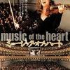 映画 music of heart から ~音楽を楽しみたい人と出会いたくて音楽教室作りました~の画像