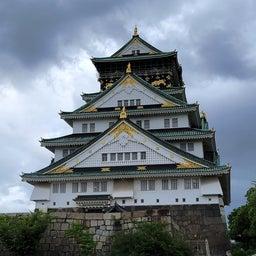 画像 大阪城 の記事より 1つ目