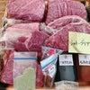 お肉はパワーフード!! たまにはいいお肉を楽しみたいですね~の画像