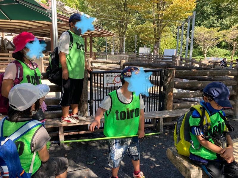 o1080081015010720112 - 10月2日 toiro平塚 こども自然公園へ!