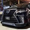 新車アルファードROWENコンプリート 千葉県ご納車㊗️の画像
