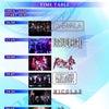 ゼラ10月14日出演イベント タイムテーブル公開!!の画像