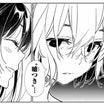 """【206話】""""嘘つき""""の千鶴と """"お母さん"""""""