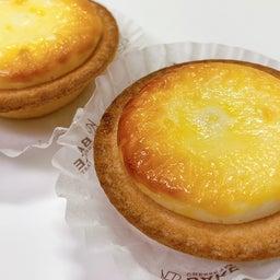 画像 BAKE CHEESE TART㊴焼きたてチーズタルト の記事より 3つ目