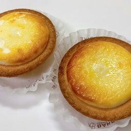 画像 BAKE CHEESE TART㊴焼きたてチーズタルト の記事より 2つ目