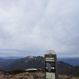 画像 北温泉と茶臼岳登山と那須ドライブ2 の記事より 20つ目