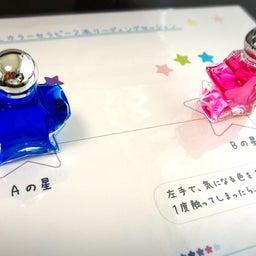 画像 CLカラーセラピストさん、長崎に誕生ですヽ(^o^)丿 の記事より 1つ目