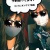 非常事態宣言明け早速の宴会♡水戸コンパニオンblogの画像