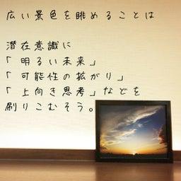 画像 【写舞書】~華を添えるコラボ展~ の記事より 4つ目