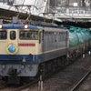 5年前の今日 EF65-2139 第23回JR貨物フェスティバル 広島車両所公開HMの画像