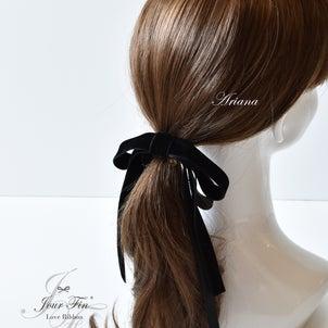 【リボンレッスン】大人レディなヘアスタイルに♪アリアナロングリボン♪の画像
