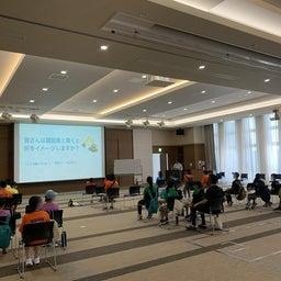 画像 *西尾市ふるさとワクワク体験塾《建設業を体験!》* の記事より 2つ目