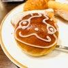 焼き立てパンの食べ放題ランチ♪ @ベーカリーレストラン サンマルクの画像