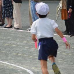 画像 長男の体育参観に参加しました の記事より 2つ目