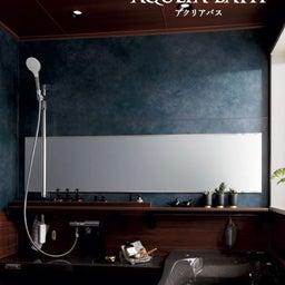 画像 クリナップのお風呂「アクリア」の施工事例です♪ の記事より 6つ目