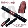 Baby Mirage ベビーミラージュ STELA STICK ステラスティックの画像