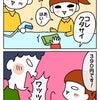 英語を喋る酔っ払いさん【マイストーリーズ】の画像