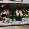 純米酒 新潟産の「夢」の画像