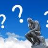 【明日募集開始】起業塾、コンサルって、どんなことをするの?の画像