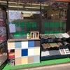 北九州市外装リフォーム専門店の画像