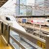 東京 1日目① 急いで仕事を片付けて、新幹線に飛び乗った〜の画像