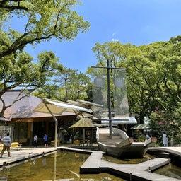 画像 ゆるりと「熱田神宮の杜」巡りへ・・☆10/20☆ の記事より 6つ目