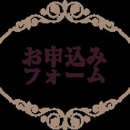 画像 ゆるりと「熱田神宮の杜」巡りへ・・☆10/20☆ の記事より 12つ目