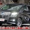 【中古車情報】トヨタアルファードHVをお安くご購入⑤!!の画像