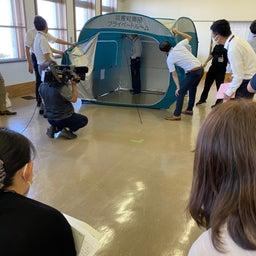 画像 避難訓練 その2 の記事より 1つ目