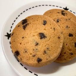 画像 越谷「ケーキと焼菓子の店 haberu」㊸焼き菓子の日・スイートポテト の記事より 10つ目