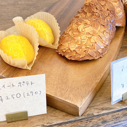画像 越谷「ケーキと焼菓子の店 haberu」㊸焼き菓子の日・スイートポテト の記事より 4つ目