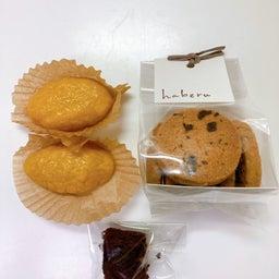 画像 越谷「ケーキと焼菓子の店 haberu」㊸焼き菓子の日・スイートポテト の記事より 6つ目