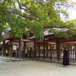 画像 ゆるりと「熱田神宮の杜」巡りへ・・☆10/20☆ の記事より 2つ目