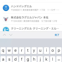 画像 最大10万円分のボーナスがもらえる、PayPayクーポンが期間限定にて! の記事より 4つ目