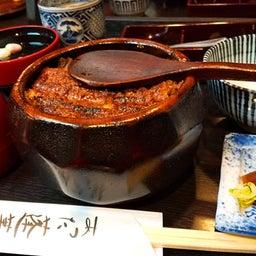 画像 ゆるりと「熱田神宮の杜」巡りへ・・☆10/20☆ の記事より 11つ目