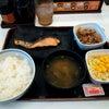 牛丼の吉野家にて、朝食に朝定の焼魚牛小鉢定食を頂くの画像
