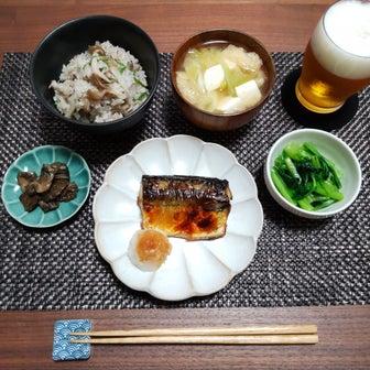 【晩ごはん】秋らしい炊き込みご飯