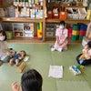 10/7(木)ぴよぴよdayの画像