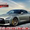 【中古車情報】日産GT-Rをお安くご購入⑤!!の画像