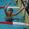第97回日本学生選手権1日目,2日目結果報告の画像