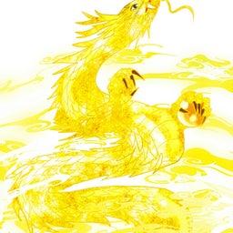 画像 「龍の浄化ヒーリング インディアンドラム」「龍と地震」 の記事より 1つ目