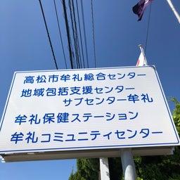 画像 日本にもジョージアガイドストーンが在る!!その2 の記事より 1つ目