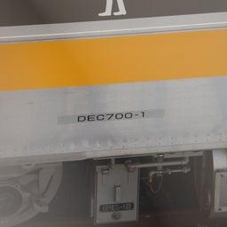 画像 DEC700が岡山に来たらしいので見学へ の記事より 6つ目