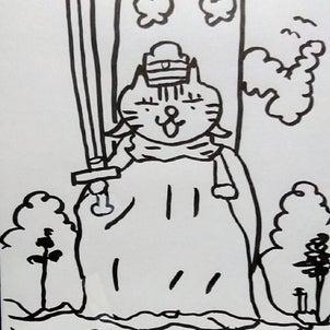 #タロットカード #ソードのキングの画像