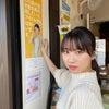 福岡!そしてこのポスターを見てくれ  石田亜佑美の画像
