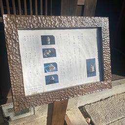 画像 高級和栗専門『沙織」に行ってきました! の記事より 4つ目